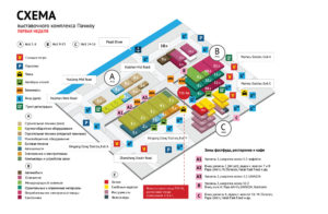 Canton-fair-2014-01