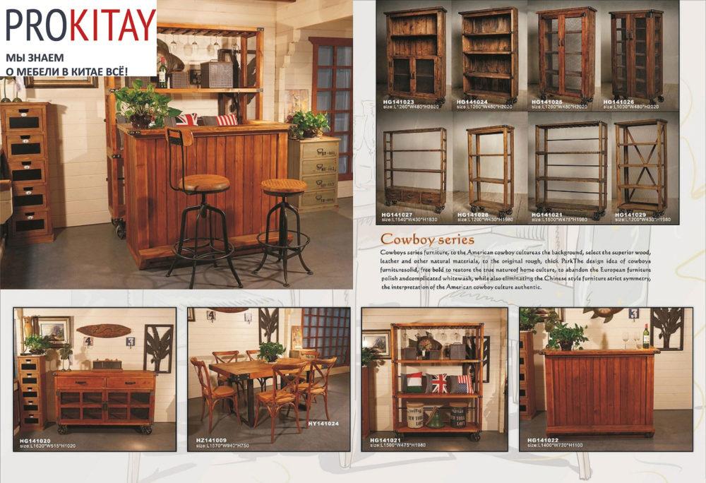 Американский лофт: столы, стулья и полки-2