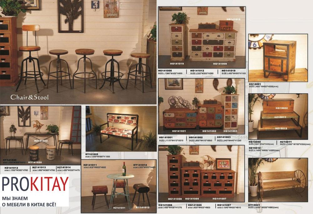 Американский лофт: столы, стулья и полки-3