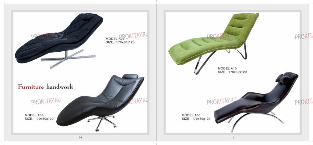 Современные диваны со стяжкой + модные кушетки-2