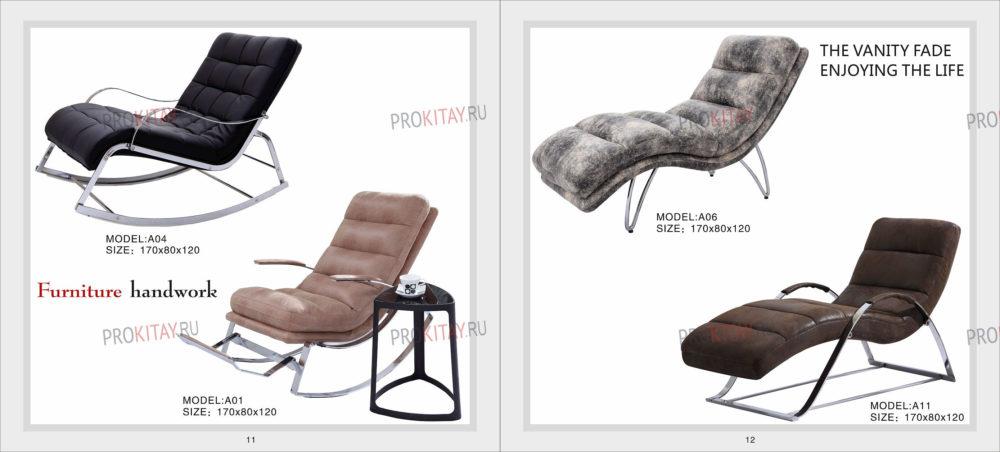 Современные диваны со стяжкой + модные кушетки-1