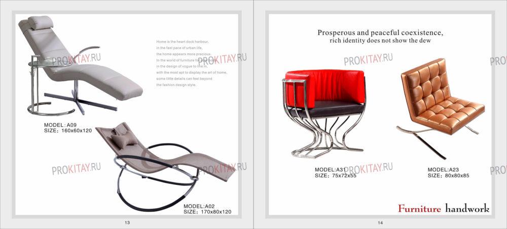Современные диваны со стяжкой + модные кушетки-0