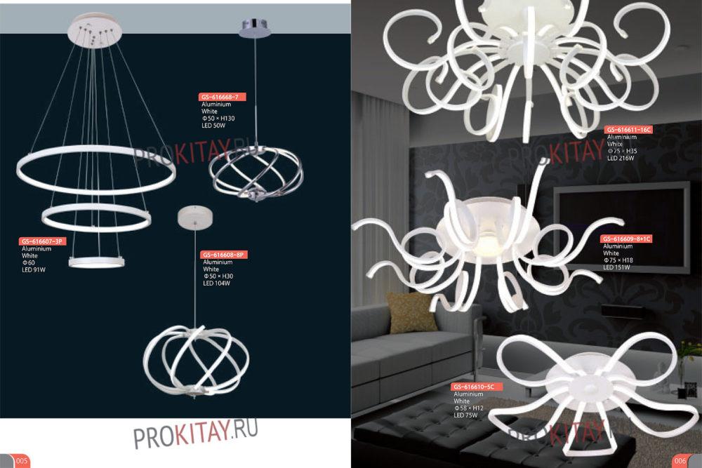 Современные LED светильники-2