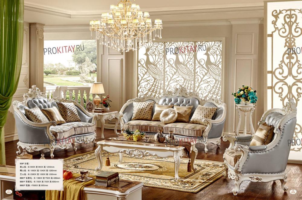 Классическая мягкая мебель-2