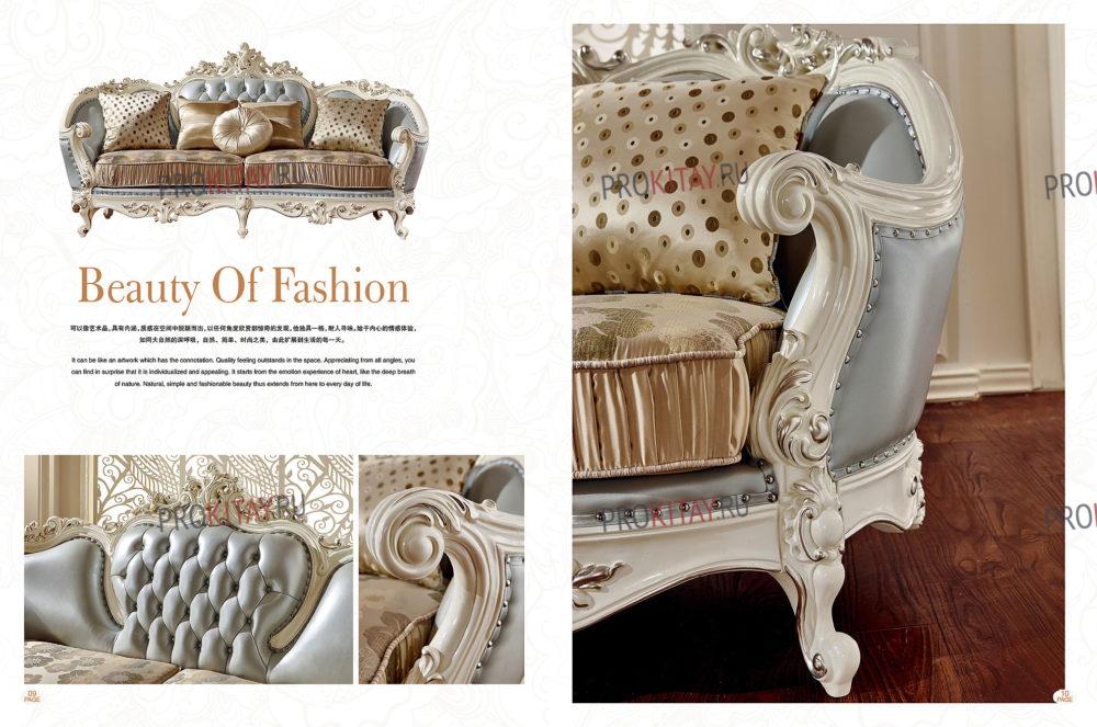 Классическая мягкая мебель-3