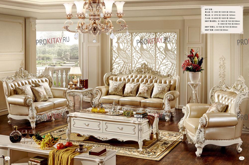 Классическая мягкая мебель-4