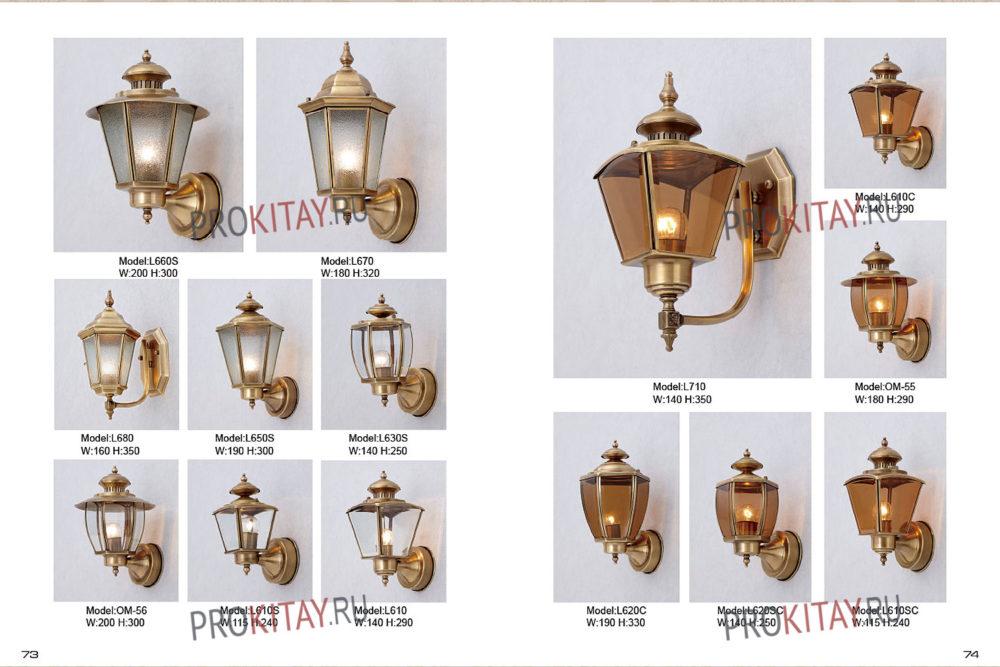 Лампы, люстры, торшеры из латуни-3