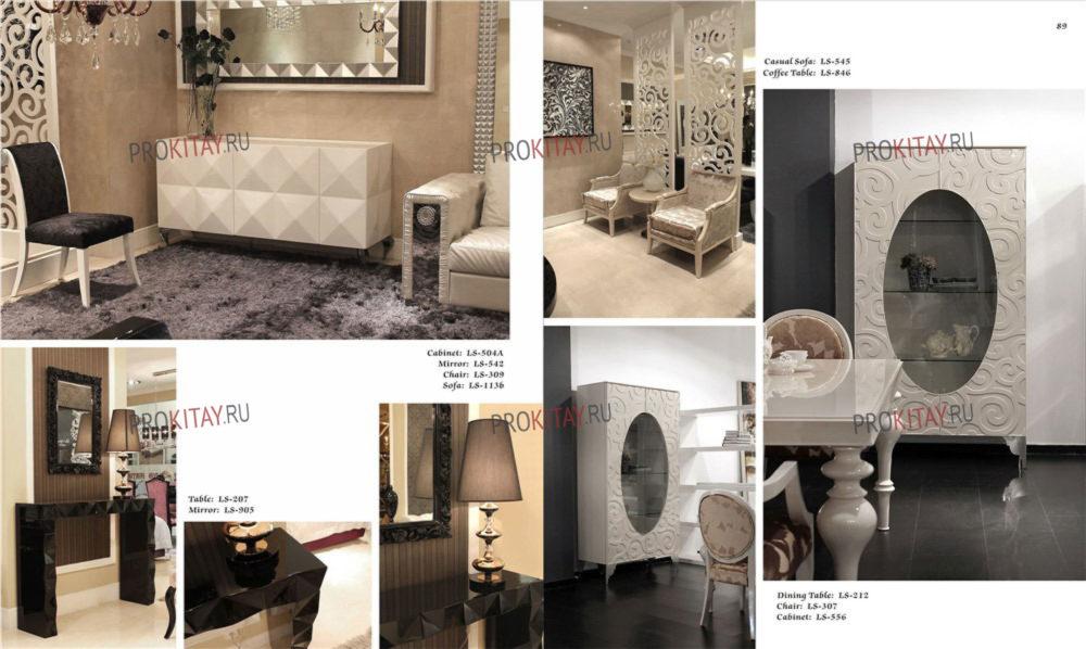 Реплики мебели известных дизайнеров в стиле Арт-Деко-1