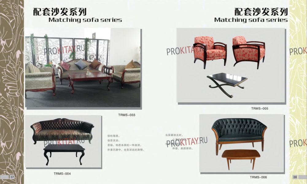 Каталог мебели для баров, ресторанов, отелей, кафе-2