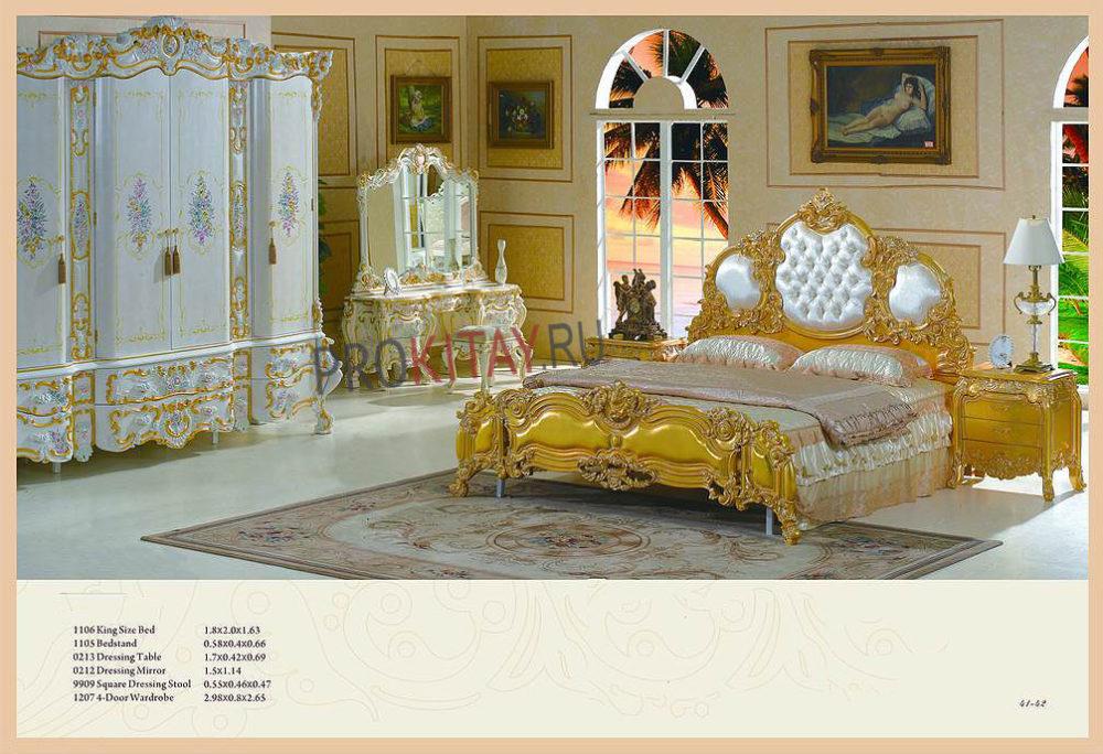 Изысканная классическая мебель из Китая-0