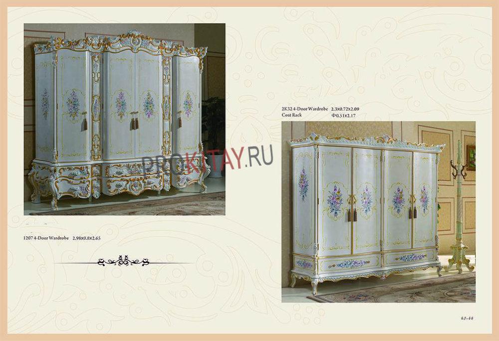Изысканная классическая мебель из Китая-1