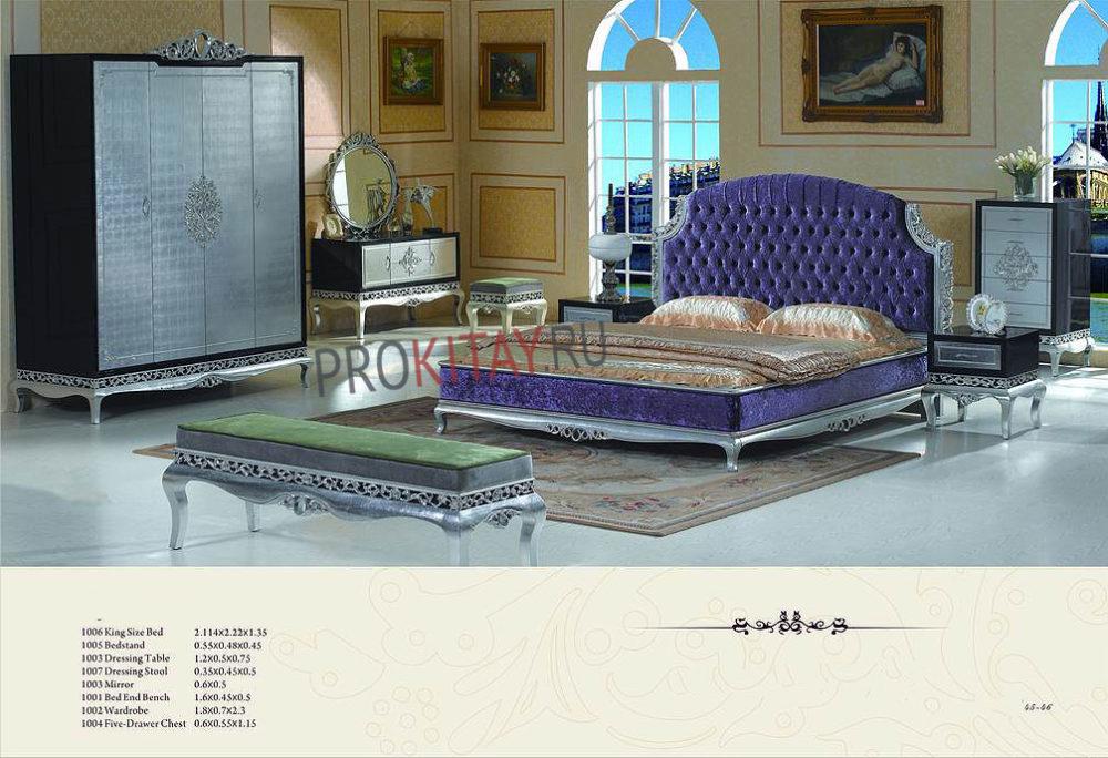 Изысканная классическая мебель из Китая-2