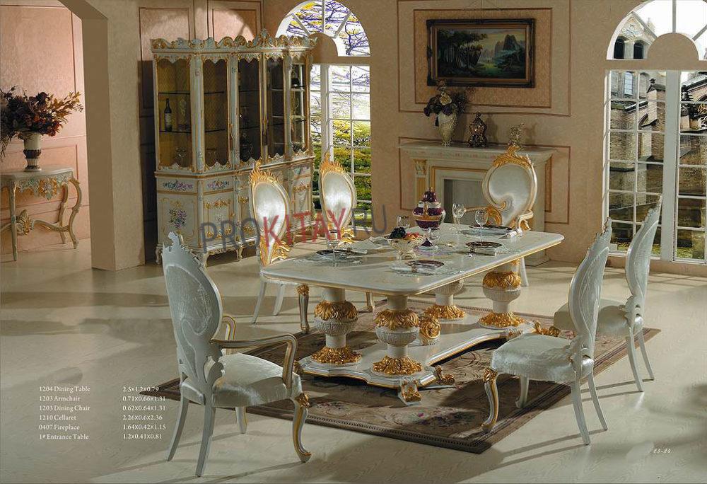 Изысканная классическая мебель из Китая-4