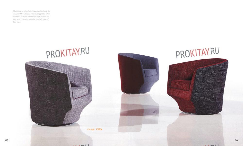 Дизайнерские стулья для баров, кафе, ресторанов-1